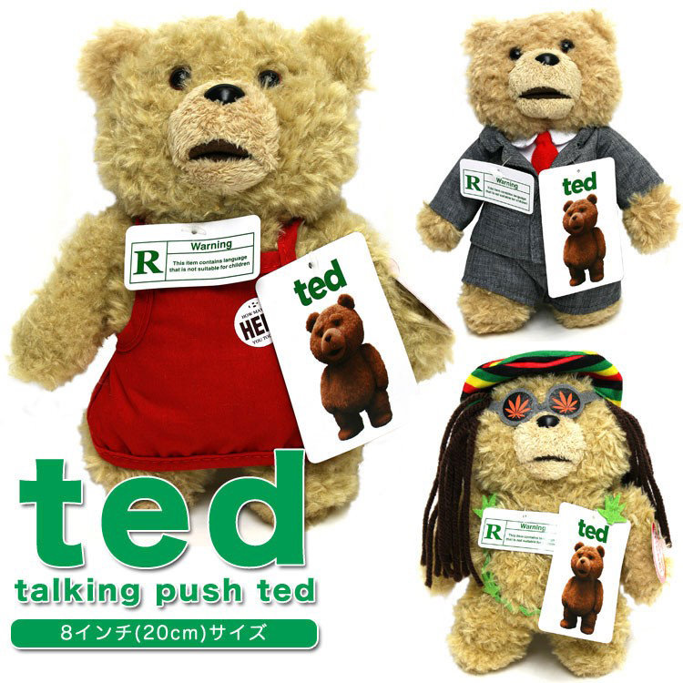 Мягкая игрушка Ted in Apron Teddy Bear звук (20см)